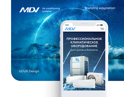 Branding adaptation for MDV
