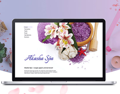 Akasha Spa website