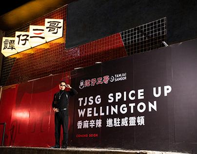 Unveiling Tam Jai Sam Gor Flagship Shop in LKF Central