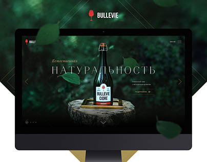 Design for BULLEVIE by Polyarix