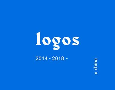 Logos.- 2014 - 2018