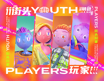Character Plan | Youth Players 街头玩家