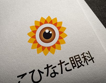 Kohinata Eye Clinic (Tokyo, Japan) Visual Identity
