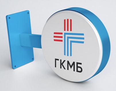 Логотип для Гатчинской КМБ