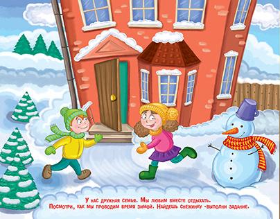 "children's book ""Travellers trunk"" 2"