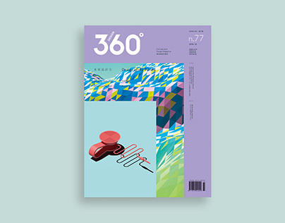Design 360° Magazine No.77 Design of the Future