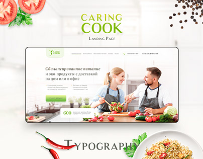 Caring Cook - Healthy Food Delivery Services