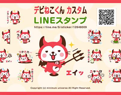 LINE sticker 6