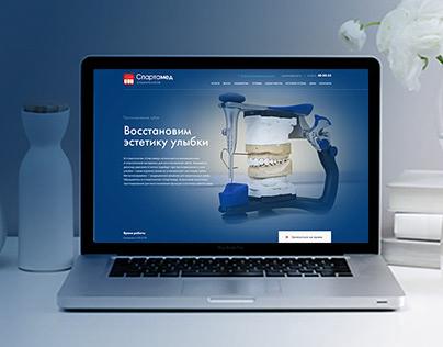"""Website redesign dentistry """"Spartamed"""""""