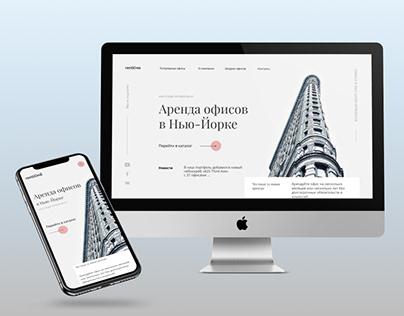 Дизайн сайта аренды офисов | Web design office rental