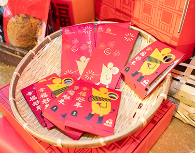 《A Happiness Year》2020 Hsinchu Red Envelope Project