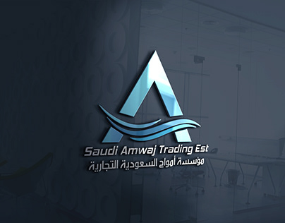 Amwaj Brand Identity