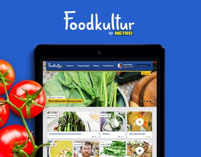 Foodkultur Website