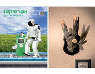 Magazine design | Eco Mixer