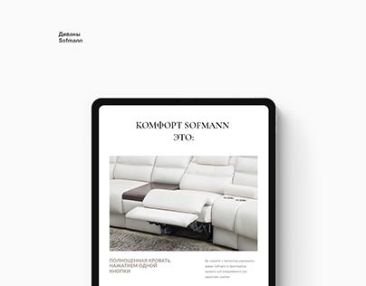 Sofmann sofas