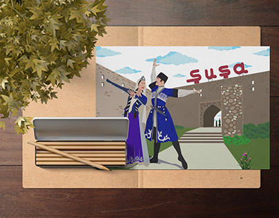 Illustration | Dance in Shusha