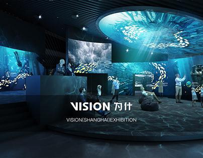 Exhibition Center of Shengsi Golden Beach Town