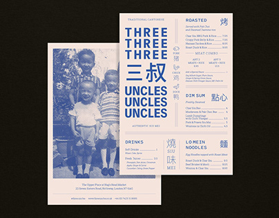 Three Uncles