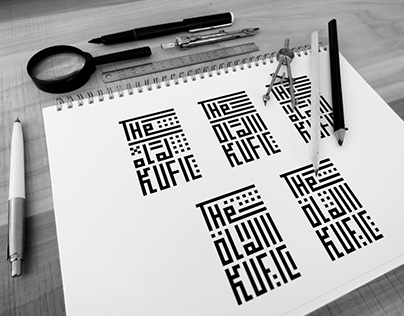The Old Kufic / Variations - MS Paint Typography