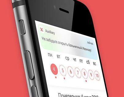 AUXILIARY app