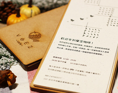 VOEZ Cafe 新版菜單 / 平面設計