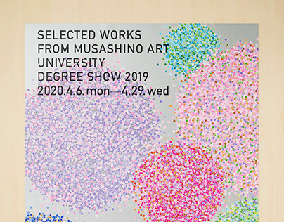 SELECTED WORKS FROM MAU DEGREE SHOW 2019