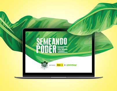 Amnesty International and Greenpeace BR / website