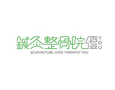 acupuncture judo therapist YOU - branding design