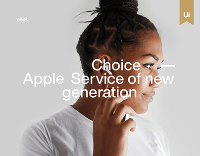Choice — Apple Service