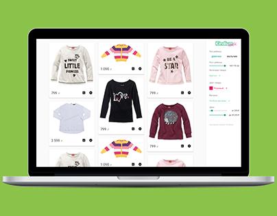 Kindium e-commerce 2016