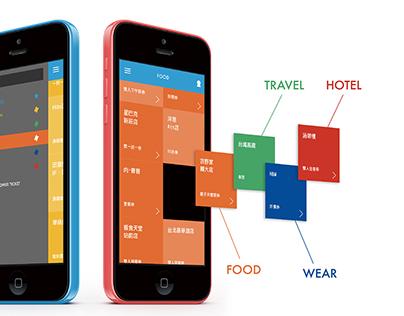Ticket Take App Design
