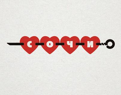 New logo of Sochi city