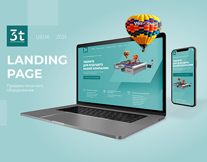 landing page 3t group