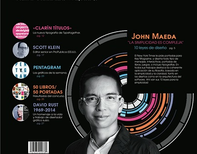 Newsletter design (student project)