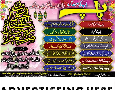 Ramadan 2020 Calendar Design