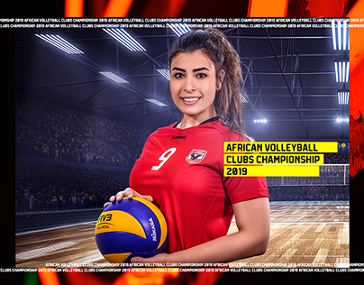 African Volleyball Clubs Championship 2019