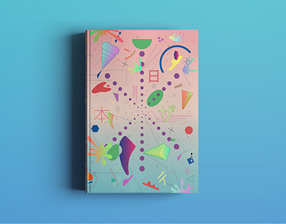 """Japanese design (1950-1990)"" / monography"