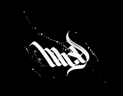 Mr.D branding