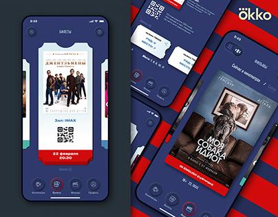 Okko cinema - redesign. UX & UI story