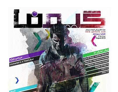 Gamefa Digital Magazine #13