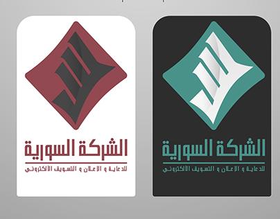 Syrian Company