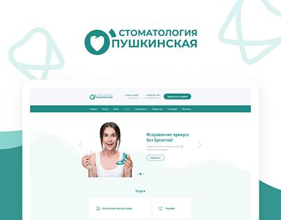 Pushkino – Dentistry Website Design