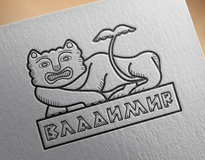 Vladimir City Logo - Lion