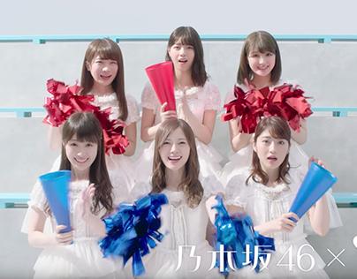 〈乃木坂46 × ipet〉 CM/web/メイキング動画