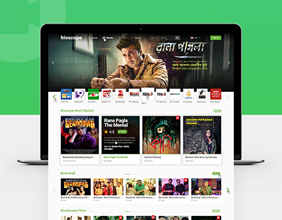 Bioscope - Website