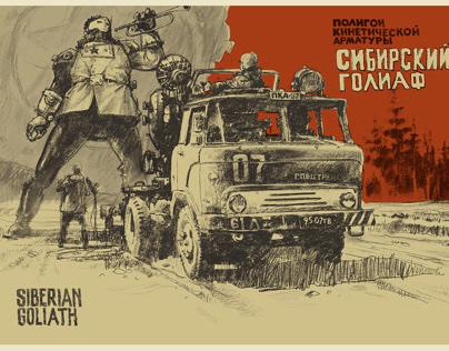 Siberian Goliath