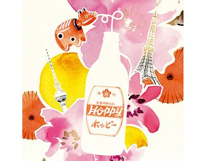 HOPPY Beverage Company Calendar Artwork