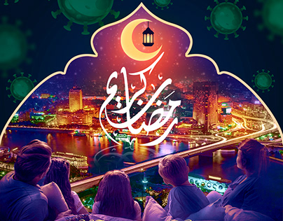 Ramadan Art type