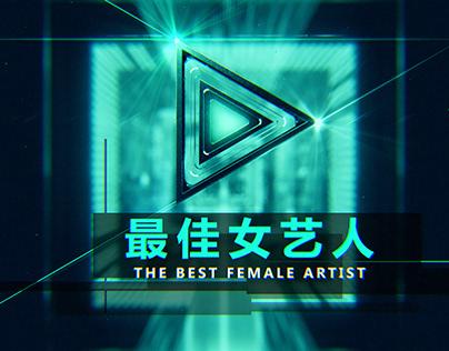Tencent now awards