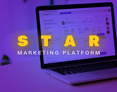 Star Marketing Platform